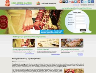 aryasamajmandir.info screenshot