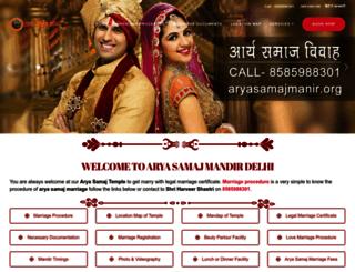 aryasamajmandir.org screenshot