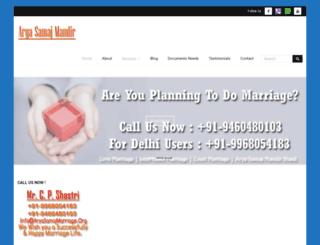 aryasamajmarriage.org screenshot