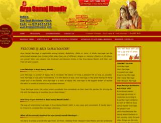 aryasamajwedding.org.in screenshot