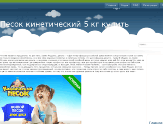 aryjnex.hypersito.com screenshot