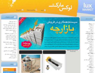 arzan.loxmarket.biz screenshot