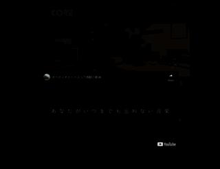 as-core.co.jp screenshot