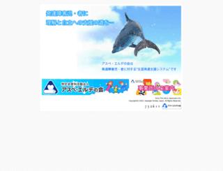 as-japan.jp screenshot