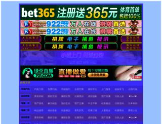 as-sonic.com screenshot