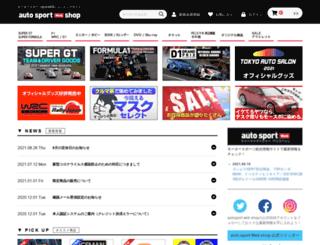 as-web-shop.jp screenshot