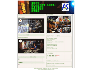 as.ahm.org.hk screenshot
