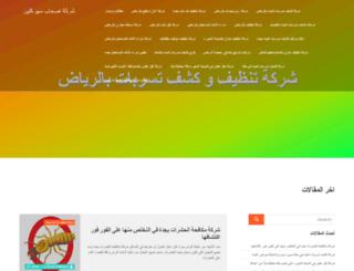 as7abseo.com screenshot