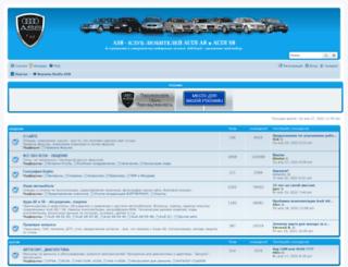 as8.ru screenshot