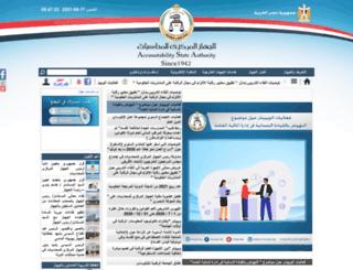 asa.gov.eg screenshot