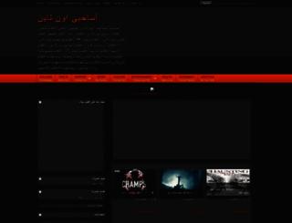 asa7by-online.blogspot.com screenshot