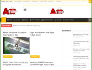asaanitube.net screenshot