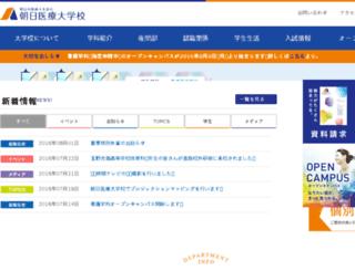 asahidh.jp screenshot