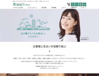 asaka-mytown.co.jp screenshot