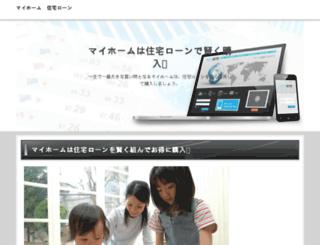 asakaniji-dental.jp screenshot
