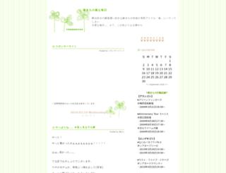 asakichi17.jugem.jp screenshot