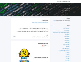 asalioman.blogsky.com screenshot