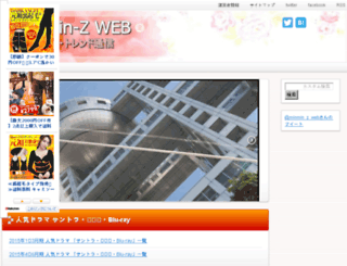 asaminweb.net screenshot