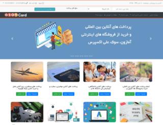 asancardcompany.com screenshot