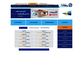 asankharid.tejaratbank.ir screenshot