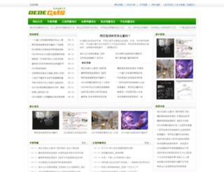 asasu.net screenshot