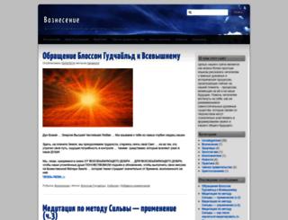 ascension.byethost3.com screenshot