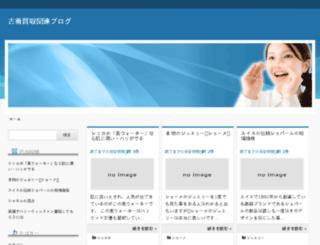 asclsgeorgia.org screenshot