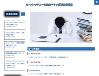 aseantravelandtours.com screenshot