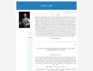 asemanekabud.blogfa.com screenshot