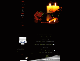 asemanesiyah.loxblog.ir screenshot