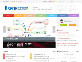 aseoe.com screenshot