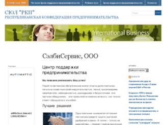 asesm.wordpress.com screenshot
