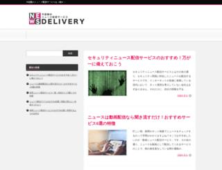 asgabat.net screenshot