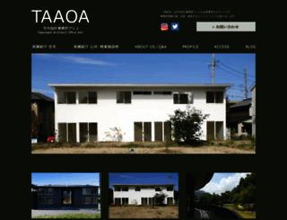 ash-takenaka.com screenshot
