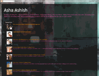 ashaashish.blogspot.com screenshot