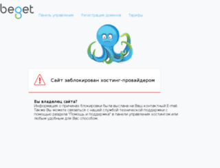 ashatouch.net screenshot