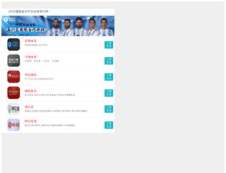 ashbaswag.com screenshot