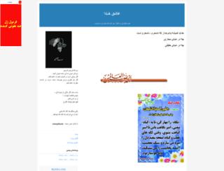 asheqekhoda.blogfa.com screenshot
