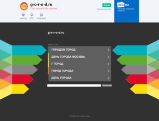 ashhabad.g-o-r-o-d.ru screenshot
