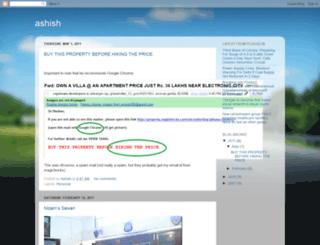 ashish-sinha.blogspot.com screenshot