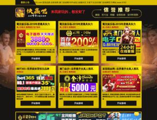 ashmiri.com screenshot