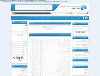 ashpaz-kosar.rozblog.com screenshot
