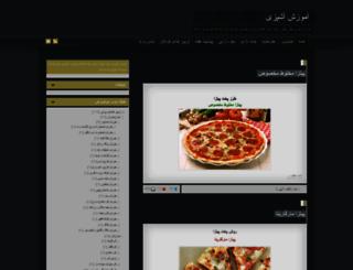 ashpazi.blog.ir screenshot