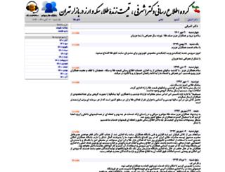 ashrafi.tablotala.com screenshot