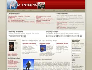 asia-interns.com screenshot