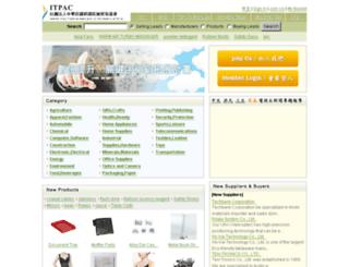 asia-manufacturer.com screenshot