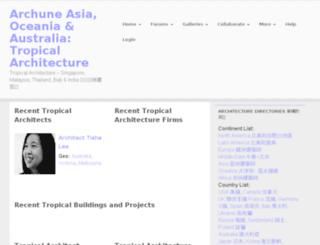 asia.archune.com screenshot