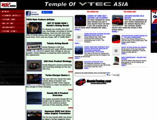 asia.vtec.net screenshot
