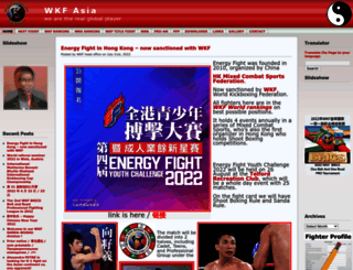 asia.wkfworld.com screenshot
