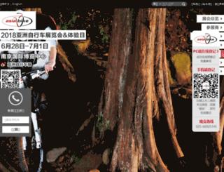 asiabike-show.com screenshot